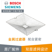 Siemens Bosch Hood internal and external filter original genuine Original parts filter net oil mesh cover