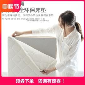 定做婴儿床垫天然椰棕床垫宝宝床垫子幼儿园床垫儿童床垫幼儿床垫