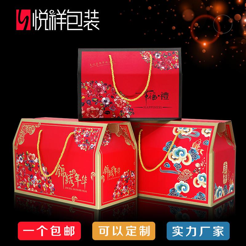 年货包装盒高档海鲜特产红枣干果熟食礼品盒农产品通用纸盒子定制