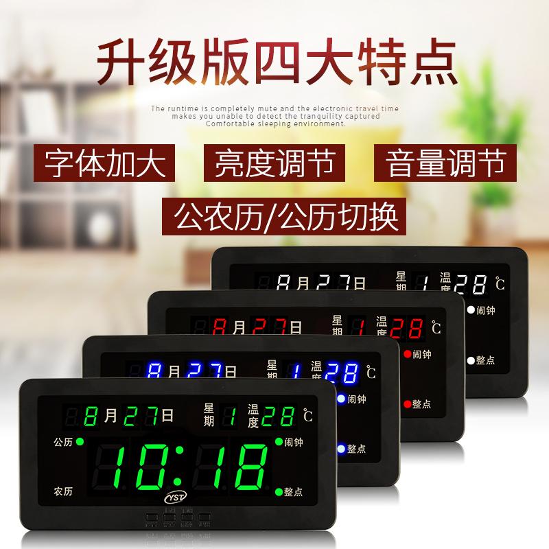 万年历电子钟客厅创意静音电子钟表闹钟led数码夜光日历电子挂钟