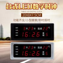 2021新款数码LED万年历电子钟闹钟夜光台钟创意数字日历温度钟表