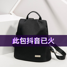 Ms. Shoulder Bag 2019 New Korean Version Baitie Fashion School Bag Travel Burglar-proof Oxford Canvas Backpack