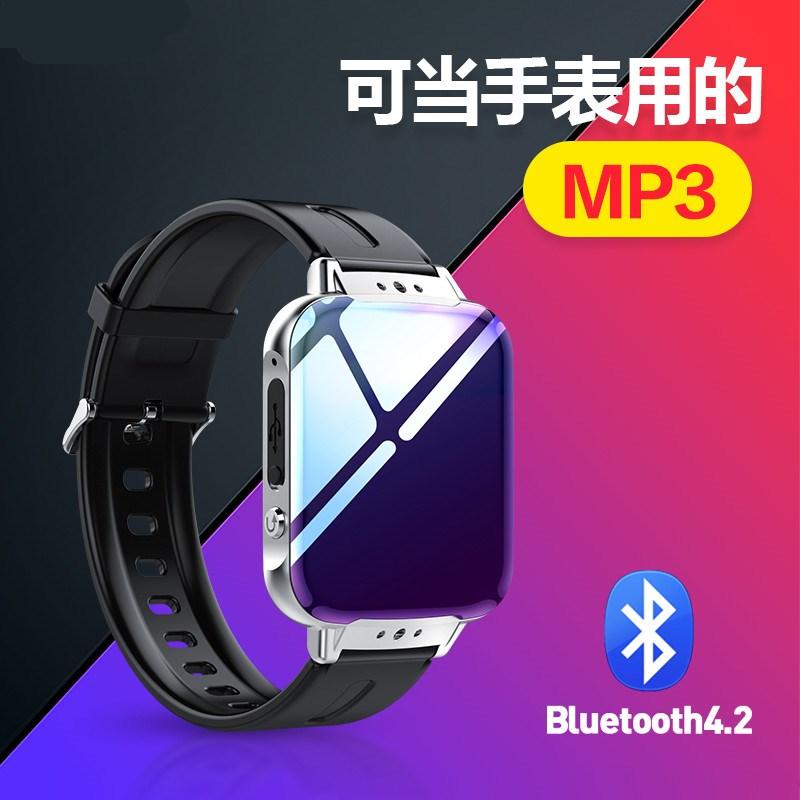 无线蓝牙MP3 MP4无损音乐播放器迷你随身听 有屏计步mP3学生款