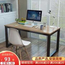 电脑桌台式家用小桌子简约现代双人学生写字书桌简易办公桌写字台
