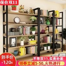 简约铁艺书架简易置物架客厅钢木组合书柜储物货架落地多层收纳架