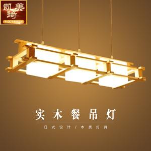 木艺吊灯三头餐厅吊灯北欧木质吊灯日式吊灯实木餐厅玄关走廊吊灯