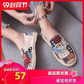 夏季透气韩版潮流百搭一脚蹬懒人豆豆板鞋男士休闲老北京帆布鞋子