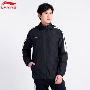 李宁系列运动风衣男2021早秋官方正品防风防水跑步训练服上衣外套