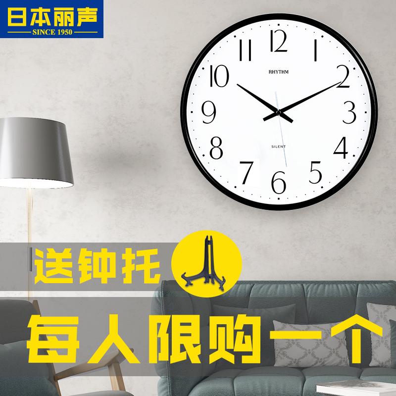 日本丽声现代简约钟表 家用进口静音挂钟客厅时钟挂墙免打孔挂表