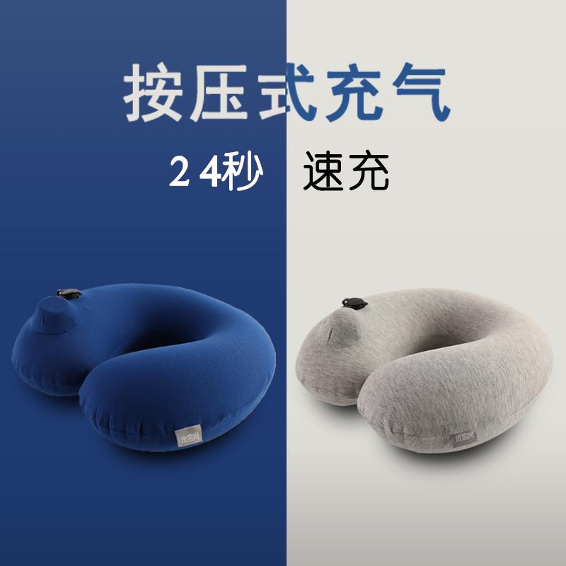 按压充气u型枕便携U形颈椎枕旅行脖枕飞机坐车靠枕午睡吹气护颈枕