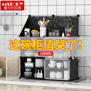 简易组装碗柜家用橱柜收纳柜子储物柜多功能经济型厨房置物餐边柜图片