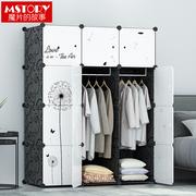 简易衣柜组装折叠塑料组合树脂布衣橱简约现代经济型收纳柜省空间