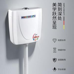 节能冲力冲水箱壁挂式家用大厕所卫生间便器便池蹲坑抽水箱马桶蹲