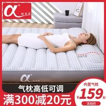 新品阿尔法充气床内置枕头气垫床双人加大家用充气床垫折叠午休床