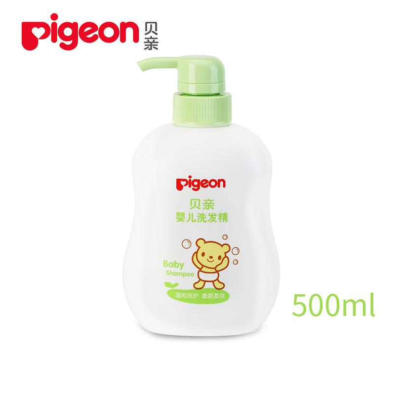 贝亲洗发水婴儿童洗发精儿童洗发水宝宝洗发露洗发乳 IA109 5淘宝优惠券