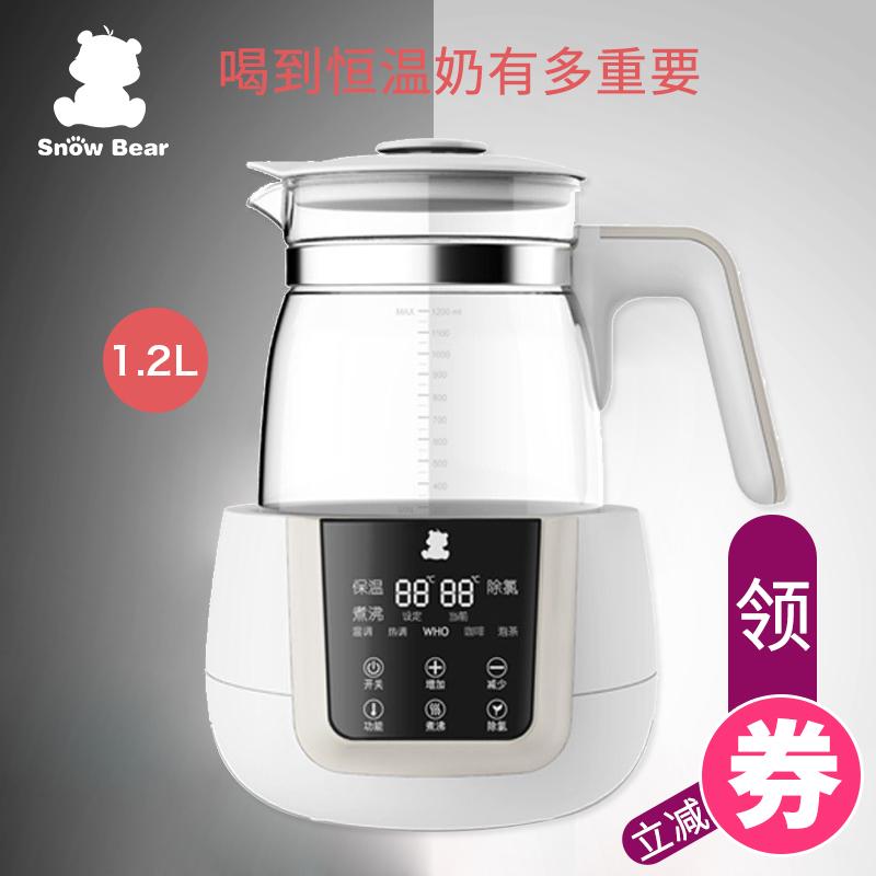 小白熊恒温调奶器泡奶粉机水壶