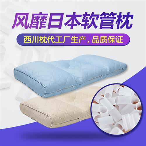 Export nano PE breathable washing double adjustable hose health care cervical pillow coat