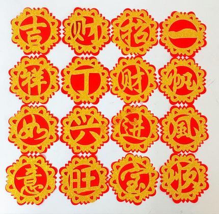 中秋拜月娘DIY手工材料 彩金布字 折花篮水果塔配件等 满88包邮