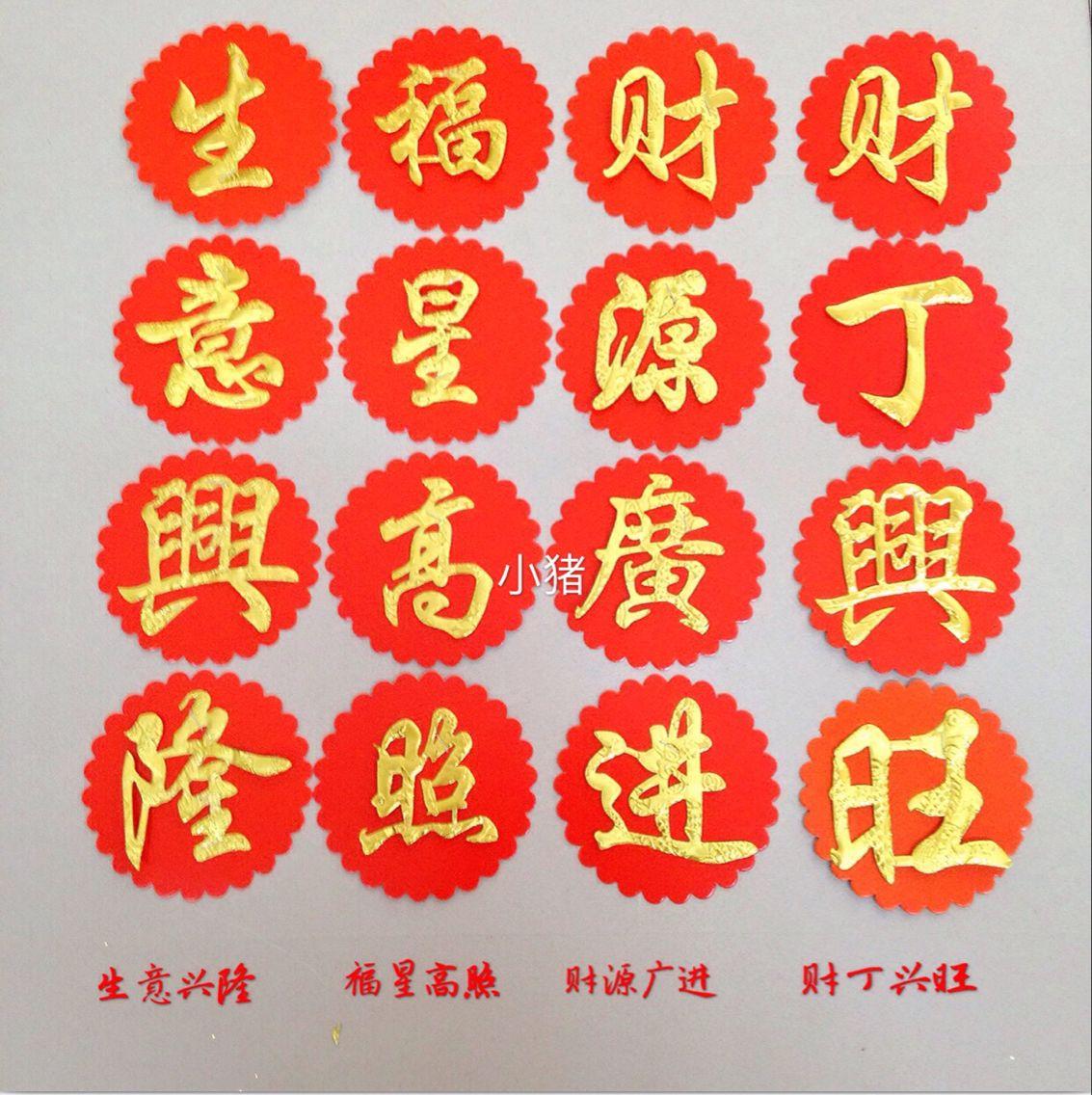 中秋赏月拜月娘折塔DIY材料 雷金字 花篮水果搭配件金字 满88包邮