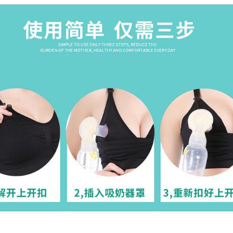 高档用感舒适欧免美手扶吸奶内衣哺乳胸罩产妇吸奶器W专性吸乳奢