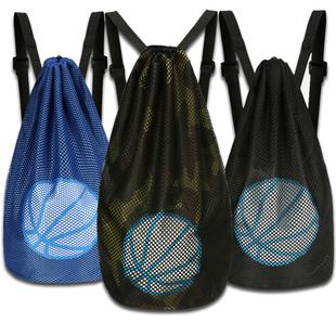 篮球包篮球袋训练包旅行双肩背包束口袋运动健身网兜袋足球收纳包