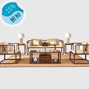 新中式简约现代 酒店会所住宅客厅实木转角U形沙发椅茶桌组合家具