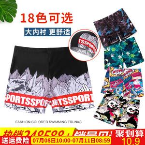 奢黛斯 男士泳裤  5.9元包邮(需用券)