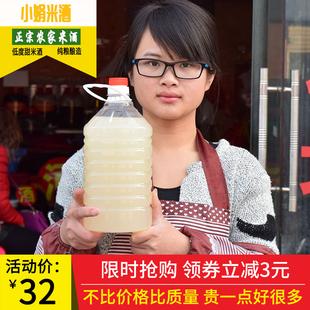 小娟低度农家自酿糯米酒醪糟水 甜月子米酒酿客家月子水酒哺乳5斤