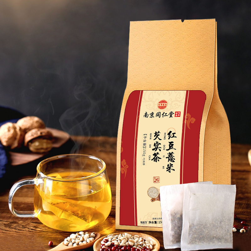 (过期)炫活力保健品专营店 南京同仁堂薏米茶可搭祛去花茶芡实 券后19.9元包邮