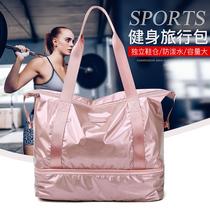 网红旅行包包女运动包行李袋手提女健身包短途出行包行李包轻便潮
