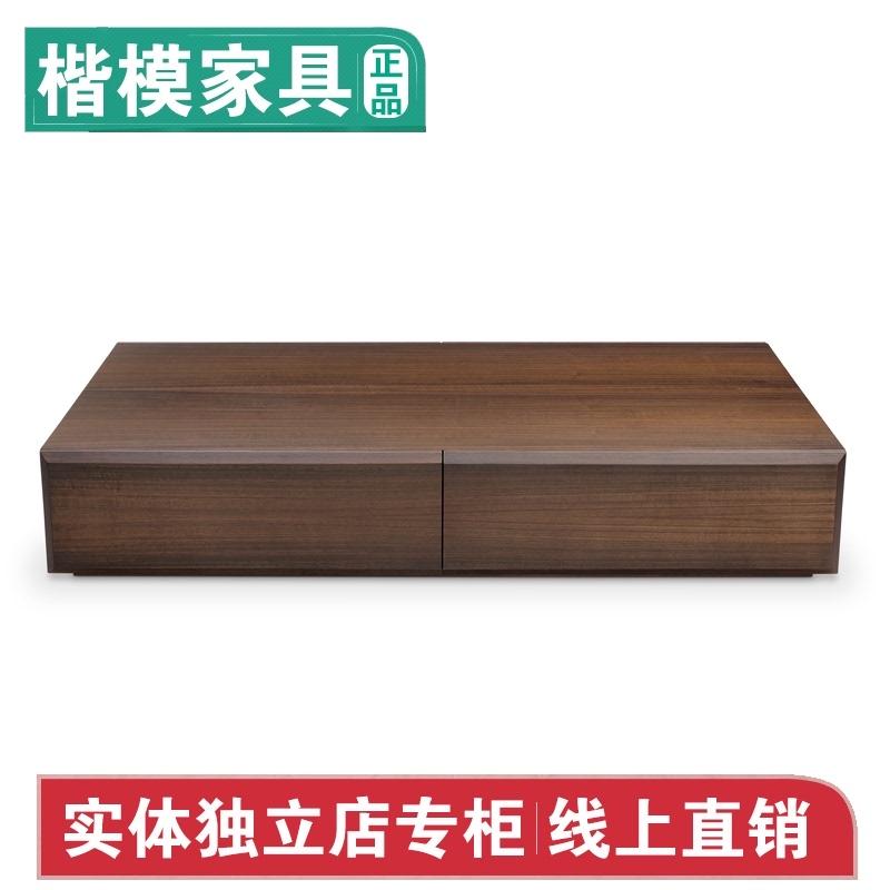 PUSU普術の家具のミッド茶の数の客間は物の長さを蓄えます