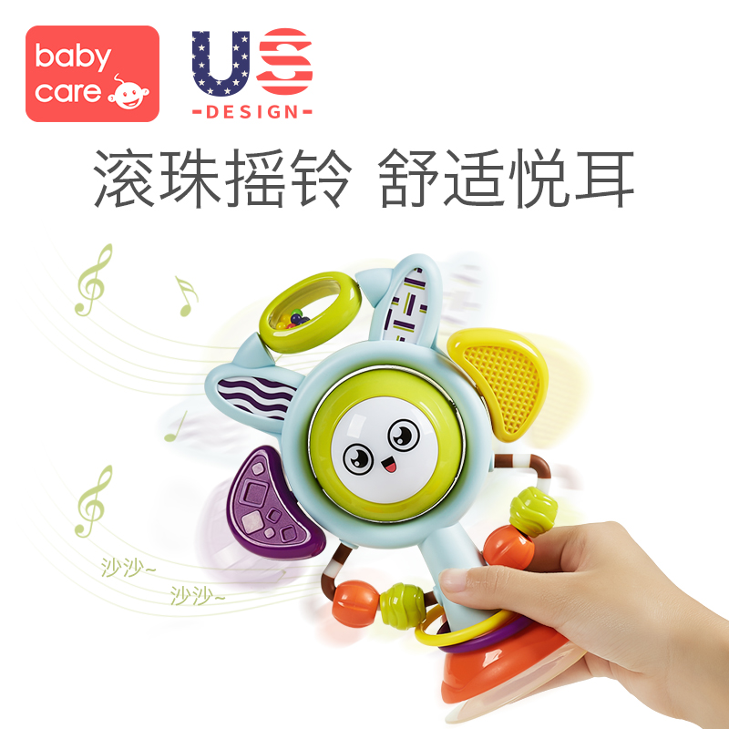 BabyCare baby dining chair suction cup toy 0-1 year old baby pacify the ringing baby wisdom hand ringing
