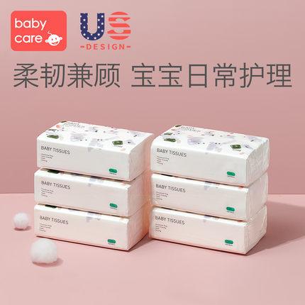 babycare婴儿纸巾宝宝抽纸中柔婴幼儿面巾纸非保湿纸M码100抽*6包