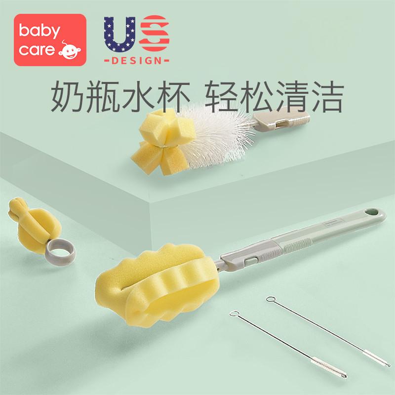 babycare奶瓶刷套装 奶瓶奶嘴清洁工具 360度旋转奶瓶 海绵刷子