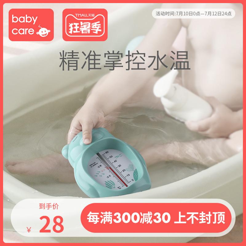 Термометр для аквариума Артикул 570256812827
