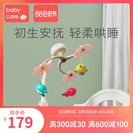 babycare婴儿床铃 宝宝床头音乐旋转摇铃吊玲0-3月新生儿益智玩具图片