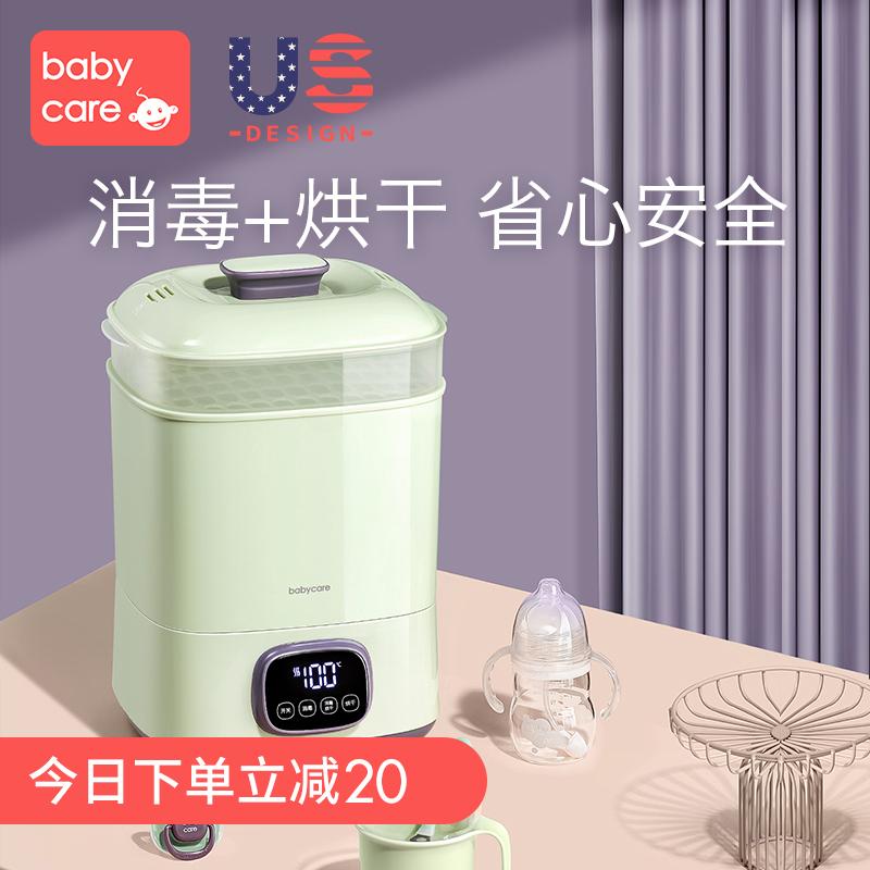 babycare 奶瓶消毒器带烘干 二合一婴儿消毒柜宝宝专用蒸汽消毒锅