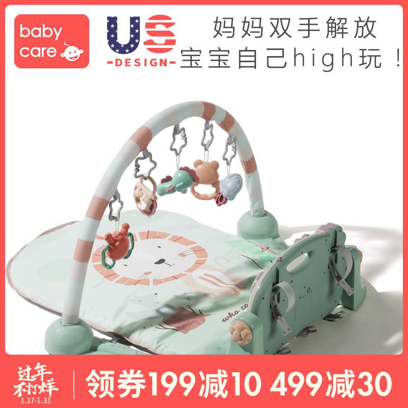 babycare器脚踏钢琴0-3-6月健身架