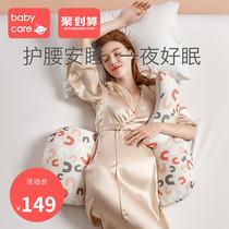 u型抱枕靠枕托腹睡觉神器孕期用品babycare孕妇枕头护腰枕侧睡枕