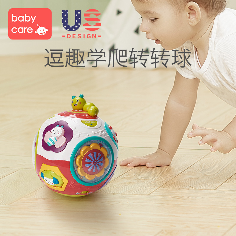 Игрушки для малышей Артикул 604232862195
