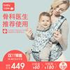 Товары от babycare旗舰店
