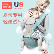 babycare暖奶器好不好