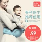 babycare多功能婴儿背带 宝宝腰凳 小孩四季透气抱带前抱式单凳