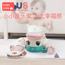 Babycare Baby hand Pat Baby toy 6-12 months puzzle Pat Drum 0-1 year old children music drum