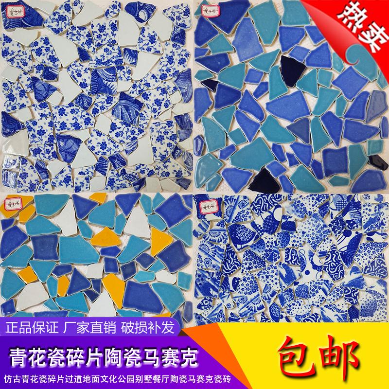 Керамическая плитка Артикул 583303715990