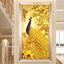 蒙娜丽莎十字绣2021新款线绣客厅自己绣孔雀玄关竖版花开富贵满绣