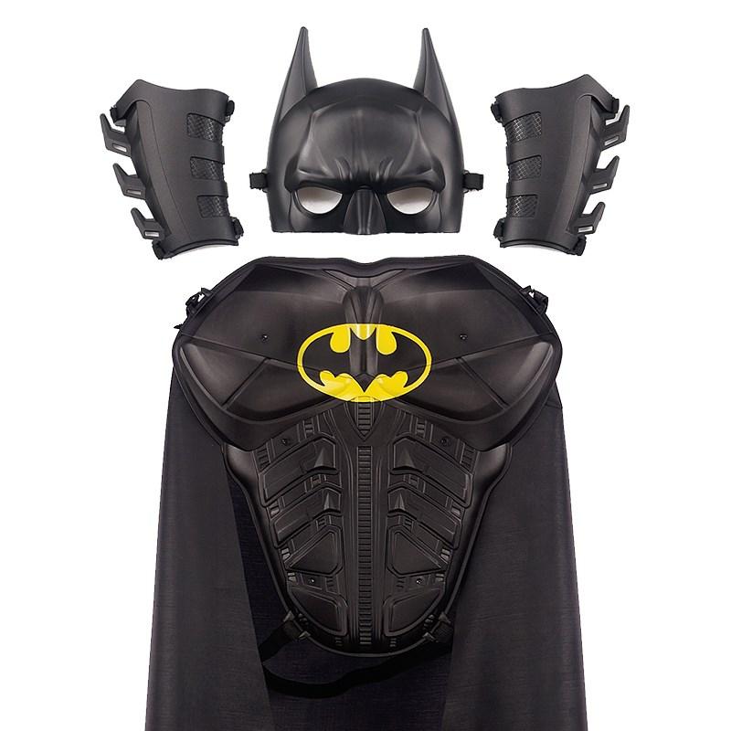 万圣节儿童蝙蝠侠玩具套装演出服装男童盔甲面具披风黑色铠甲包邮