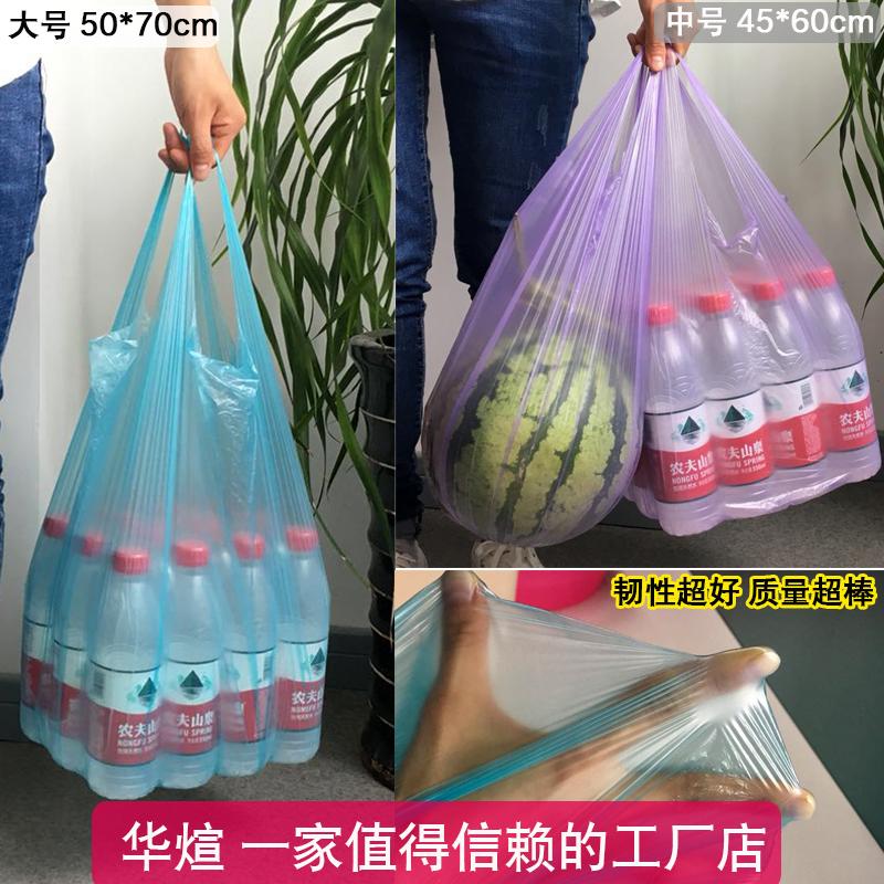 酒店防水垃圾袋超厚加厚妙家用大号手提背心式厨房洁黑色塑料袋