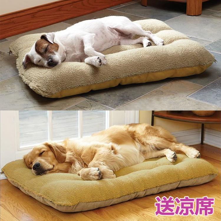 10月10日最新优惠可拆洗冬加厚泰迪中大型床狗垫子