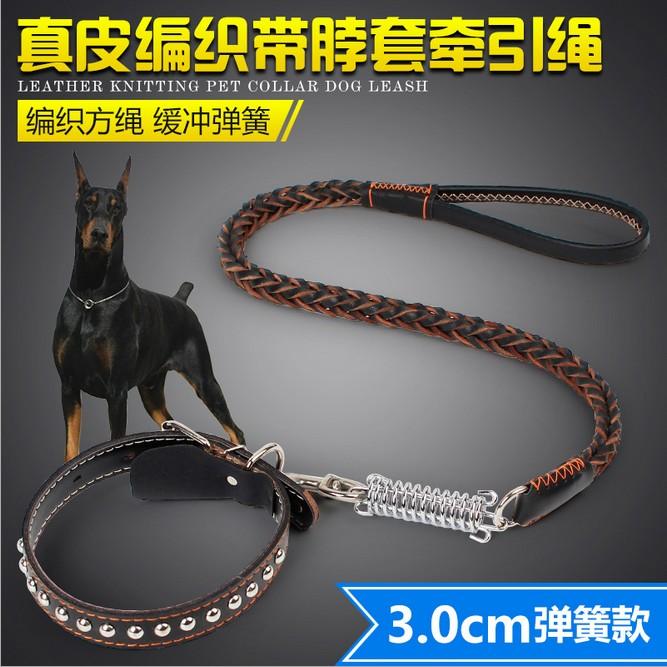中型大型犬狗狗牵引绳带金毛拉布拉多牛皮项圈遛狗绳子狗链子用品